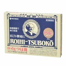 Nichiban ROIHI TSUBOKO RT156 Hot Patch Pain Relief - 156 Sheets