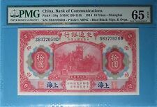 Republic of China 1914 Bank of Communications Shanghai 10 Yuan PMG65 EPQ GEM UNC