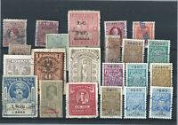 Revenue Stamps - Old Lot - 1