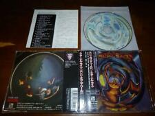 Nocturnal Rites / Tales of Mystery and Imagination JAPAN+3 TFCK-87104 D4