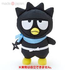 RARE! SANRIO Hello Kitty Japan BAD BATDZ-MARU Plush Doll Japanese NINJYA ver