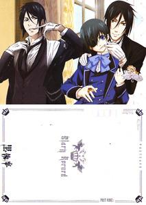 KUROSHITSUJI BLACK BUTLER CARTOLINA 12X17 POSTCARD #41