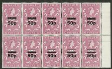 South Georgia  Scott # 30  50p Elizabeth Surcharge MNH Block of Ten (10)