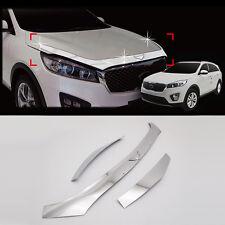 Para adaptarse a 2015 2019 Hyundai Tucson Escudo Protector Sombrero Acrílico Transparente Ahumado