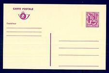 BELGIUM - BELGIO - Cart. Post. - 1985 - 12 fr (entroterra)  -  BELGIE-BELGIQUE