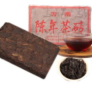 250g Ancien Arbre Mûr Pu Erh Thé Brique Haute Qualité Yunnan Thé Noir Thé Puer