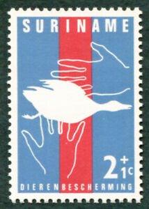 SURINAME 1962 2c+1c SG514 mint MH FG Animal Protection Wildfowl #A02