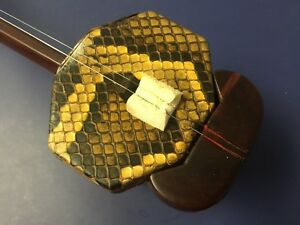 Erhu, concertmaster, mellow sound FREE online lessons after purchasing