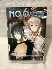 No.6 Atsuko Asano Official Log Book Japan Anime ART BOOK From Japan