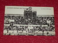 [Coll.J. DOMARD SPORT] OLYMPIC GAMES PARIS 1924 STADE NAUTIQUE DES TOURELLES CPA