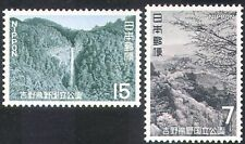 GIAPPONE 1970 LADY Yoshino-Kumano Park/CASCATA/alberi/Blossom/CADE/parchi 2v Set n26695