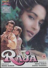 RAJA - EROS BOLLYWOOD DVD - Madhuri Dixit, Sanjay Kapoor, Paresh Rawal.