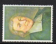 """IRELAND MNH 1980 The 100th Anniversary of the Introduction of """"De la Salle"""""""