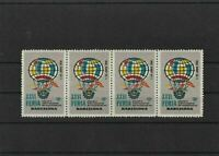 XXV1 FERIA BARCELONA 1958 STAMPS BLOCK UNMOUNTED MINT