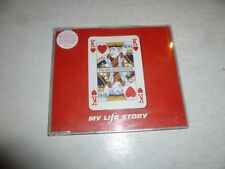 MY LIFE STORY - The King Of Kissingdom - 1997 UK limited edition 3-track CD