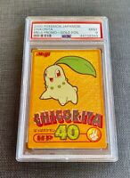 Pokemon PSA 9 Chikorita Holo Meiji Promo Gold Foil Mint