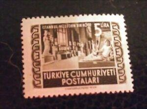 Turkey. Scott's #  1074. MHH . Museum Istanbul . sal's stamp store