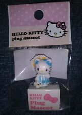 Hello Kitty - Cell Phone Dust Plug Mascot Charm - Holding Poodle w Umbrella