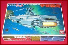 Bandai Star Blazers Edf Space Carrier Model Kit New In Box