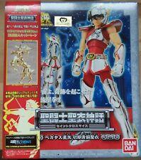 NEUF SAINT SEIYA MYTH CLOTH Pegase PEGASUS V1 SEALED JAPAN VERSION 1ere edition
