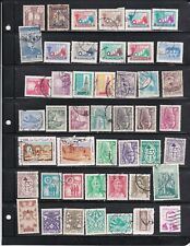 Syria  balance of collection    ( lot 2508 )