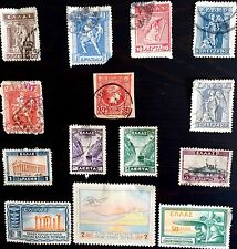ANTIQUE RARE COLLECTIBLE SET OF GREECE GREEK POSTAGE STAMPS