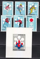 Romania 1971 MNH Mi 2984-2989+Block 91 Sc 2294-2300 Winter Olympic Games,Japan**