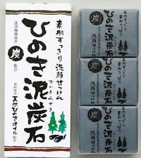 PELICAN Hinoki Deitanseki Charcoal and Clay Facial Wash Soap Bar Set From Japan