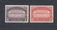 CHINA  Cigarette Revenue Tax Stamps, MLH. O.Gum. Few Creases.