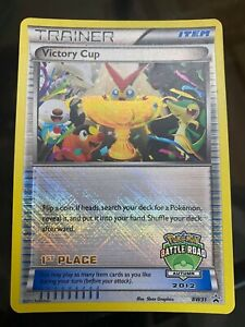 Victory Cup (1st Place) - BW31 -  2012 - LP/NM + Victory Cup 2nd place
