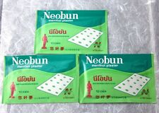 3 Packs neobun pain plaster relief analgesic muscle ache menthol patch free ship