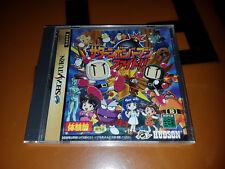 ## SEGA SATURN - Saturn Bomberman Fight!! (JAP / JP / JPN Import) - NEUWARE ##