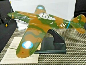 DANBURY MINT 1:32 CURTIS P-40 TOMAHAWK FIGHTER PLANE MILITARY AIRPLANE