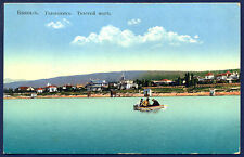 TSARIST RUSSIA,GELENDZHIK VIEW FROM THE SEE PC