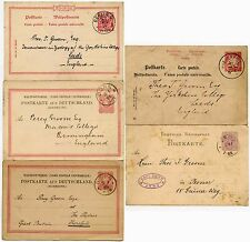 GERMANY 1884-94 STATIONERY BOTANICAL ZOOLOGICAL to PROF.T.GROOM...5 ITEMS