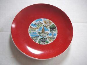 "NEBRASKA Vintage 1950s SOUVENIR STATE PLATE - BRIGHT RED BORDER 6-3/8"" - JAPAN"