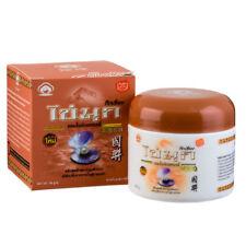 Kokliang Pearl Cream Chinese Herbal Whitening Facial Care 30 g