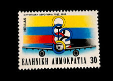 GREECE   SCOTT# 1420   MNH    AIRPLANE TOPICAL