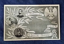 Cartolina Militare 84° Reggimento Fanteria ADUA 1905 (non viaggiata)     FC_3/17