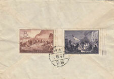 Used Cover Asian Stamps