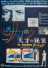 MYSTERY OF PICASSO Japanese B2 movie poster PABLO CLOUZOT DOCUMENTARY 1956