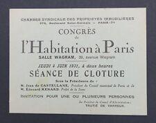 Carte d'invitation Congrès de l'habitation à PARIS 1931 Salle Wagram