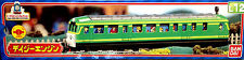 Bandai Thomas & Friends Die-Cast Daisy Made in Japan L12 Retired (Free Ship)