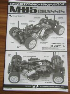 Tamiya Instruction Manual For M-05 M-Chassis Models (M05/M05M/M05L) - 11050856