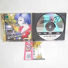 Sega Saturn CODE R with SPINE CARD * Import JAPAN Video Game ss
