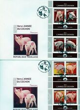 TOGO 2018 TOWARDS LUNAR YEAR OF THE PIG  SET OF 4 DELUXE SOUVENIR SHEETS FDCs