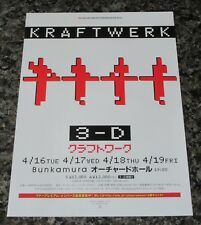 $0 ship! KRAFTWERK Japan 2019 PROMO tour handbill MINI POSTER flyer MORE LISTED