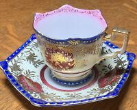 Vintage Demitasse Porcelain Tea Cup/Saucer Occupied Japan