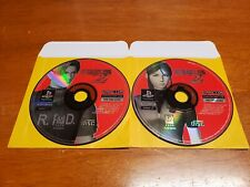 Resident Evil 2 (PlayStation 1, 1998) PS1 Game Discs Only TESTED Fast Shipping
