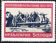 Bulgaria Railroad Armed Train stamp 1973 MNH